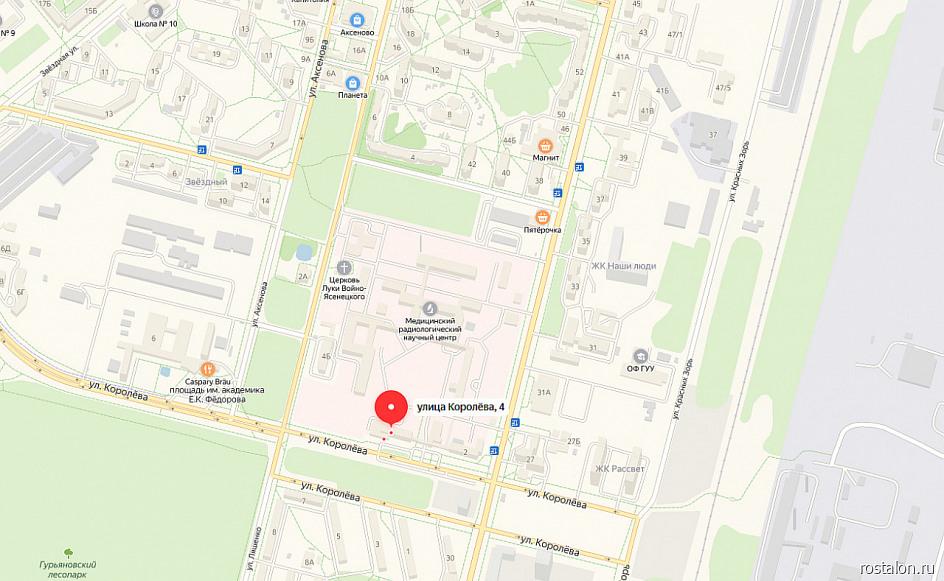 Как доехать до онкоцентра в Обнинске